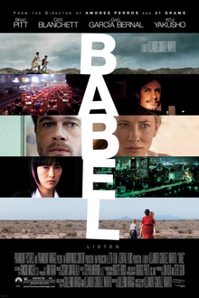 Babel_poster.png